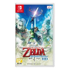 Nintendo Switch遊戲軟體 -薩爾達傳說 禦天之劍 HD CR-4125891-O2O