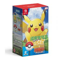 Nintendo Switch Game Software – Pokemon Let's Go Pikachu + Poke Ball Plus Pack CR-4126231-O2O