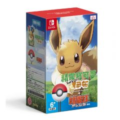 Nintendo Switch Game Software – Pokemon Let's Go Eevee + Poke Ball Plus Pack CR-4126241-O2O