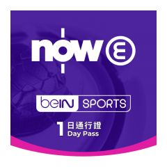 Now E - beIN SPORTS Pack Day Pass CR-BEIN-1