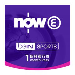 Now E - beIN SPORTS Pack One-month Pass CR-BEIN-2