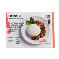 OmniEat - Spicy Thai Basil OmniPork with Jasmine Rice (Vegan) CR-CG-ThaiRice