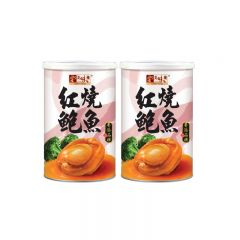 Yummy House Abalone in Braised Sauce (8 pcs) (2 Cans) CR-CNY21-78377