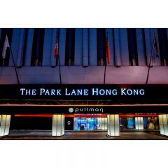 【即興出走宅度假】香港柏寧鉑爾曼酒店 - 免費客房升級至尊貴家庭客房(維園景觀) CR-CTSEPL20210500