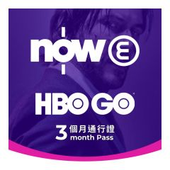 Now E - HBO GO Three-month Pass CR-HBO-1