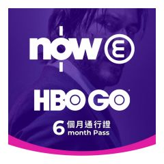 Now E - HBO GO Six-month Pass CR-HBO-2
