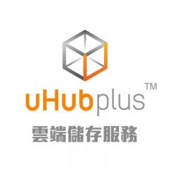 uHub plus 雲端儲存服務 CR-HKBD-002