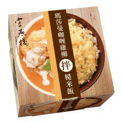 官燕棧瑪莎曼咖喱雞柳拌糙米飯 CR-IBN-032014403001