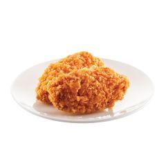 KFC 巴辣香雞翼(2件) 電子禮券 CR-KFC-hotwing