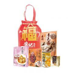 On Kee Dried Seafood Grab Bag CR-okdscl-005-CNY