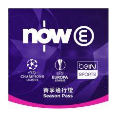 Now E – UEFA Champions League and Europa League 2021/22 Season Pass (1pc) CR-UEFA2021-2
