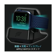 DADO Apple Watch消毒充電座 CR-WARWICK-001