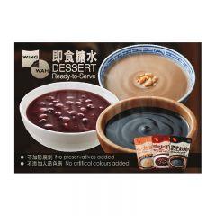 香港榮華 - 即食糖水5包裝 CR-WW-DES5