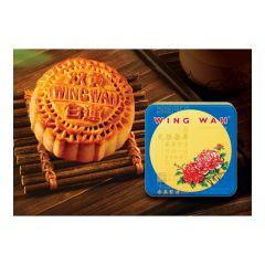 香港榮華 - 雙黃白蓮蓉月餅 CR-WW-MC-WL