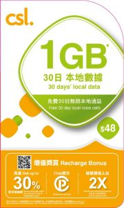 csl. 本地儲值卡 1GB csl. Local prepaid SIM 1GB