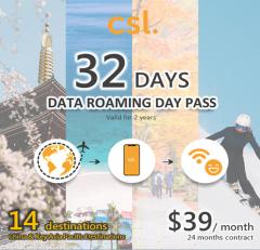 Csl. 32 日 24 小時數據漫遊通行證