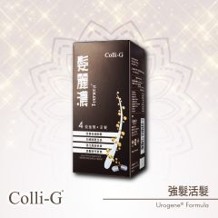 Colli-G - Teenera (1 box) CT001