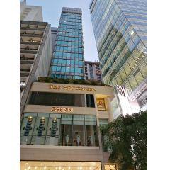 【「任你饗」住宿計劃】中環石板街酒店 - 可享高達港幣1