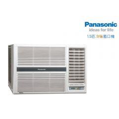 Panasonic R32 Refrigerant Inverter Window Type Heat Pump Air-Conditioner (1 1/2 HP (Remote Control Model)) CW-HZ120YA CW-HZ120YA