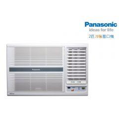 Panasonic 樂聲牌 R32雪種變頻式冷暖窗口機 (2 匹 (無線遙控型)) CW-HZ180YA CW-HZ180YA