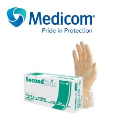 Second Skin Latex Powder-Free Glove  100pc CW1209C