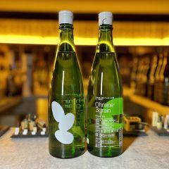 大嶺 - 3粒 Ohmine 3 Grain 山田錦 冷卸 生詰酒 (秋酒) 720ml x 1 支  CX_OHM03HI_720