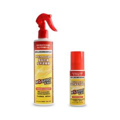 CYP-109-111 MOSPRO - MITES & BED BUGS REPELLENT Multi-Purpose Spray (100ml/300ml)