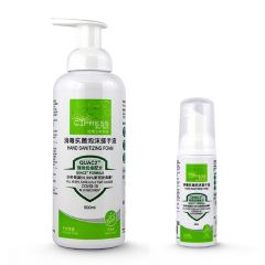 Cypress Bio-tech - Hand Sanitizing Foam (50ml/500ml) CYP-HSF