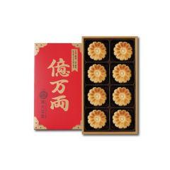 ChenYunPaoChuan - Centennial Shop in Taiwan-Pomelo Cake (8pcs in one box) CYPC000007