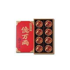 ChenYunPaoChuan - Centennial Shop in Taiwan-Egg Yolk Cake (8pcs in one box) CYPC000009