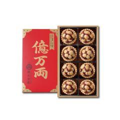ChenYunPaoChuan - 台灣百年餅店-夏威夷豆塔 (一盒8件)