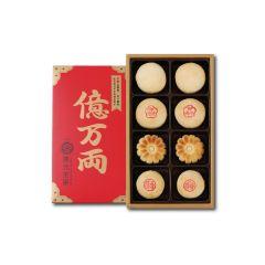 ChenYunPaoChuan - Centennial Shop in Taiwan-4 in One Box (8pcs in one box) CYPC000021