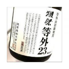 DAS11 Dassai - 23 tougai junmai daiginjo sake