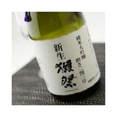 DAS21 Dassai - shinsei 23 junmai daiginjo sake