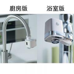 Techo - Autowater Pro Touchless Active Carbon Filtre Faucet - (Bathroom/Kitchen Version) DCAW_MO