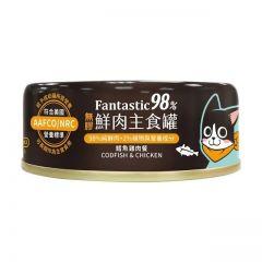 汪喵星球 - 98% Fantastic 鮮肉主食罐 鱈魚雞肉餐 貓罐頭 80g x 3罐