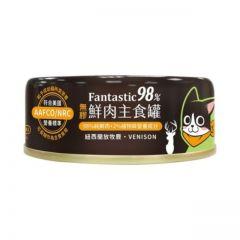 汪喵星球 - 98% Fantastic 鮮肉主食罐 紐西蘭放牧鹿肉 貓罐頭 80g x 3罐