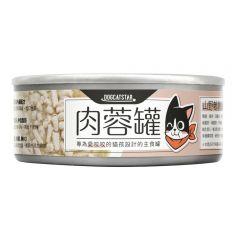 汪喵星球 - 98% 咬咬肉蓉主食罐 鵪鶉肉蓉餐 貓罐頭 80g x 3罐