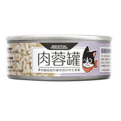 汪喵星球 - 98% 咬咬肉蓉主食罐 草飼牛肉餐 貓罐頭 80g x 3罐