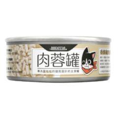 汪喵星球 - 98% 咬咬肉蓉主食罐 雞肉肉蓉餐 貓罐頭 80g x 3罐
