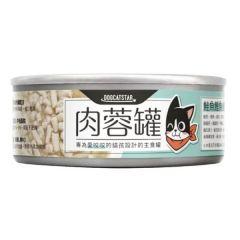 汪喵星球 - 98% 咬咬肉蓉主食罐 鮭魚鰹魚肉蓉餐 貓罐頭 80g x 3罐
