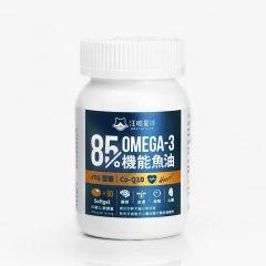 汪喵星球 - 85% OMEGA-3 機能魚油 犬貓適用 60粒
