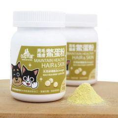 汪喵星球 - 亮毛護膚鱉蛋粉 犬貓適用 60g (最佳食用期或少於3個月)