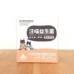 汪喵星球 - 腸胃益生菌 (鹿野土雞)
