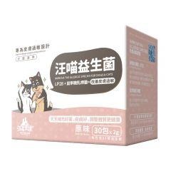 汪喵星球 - 汪喵益生菌 幫助皮膚健康 原味 30包x2g