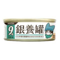 汪喵星球 - 98%低磷無膠 老貓營養主食罐 野生鰹魚 貓罐頭 80g x 3罐