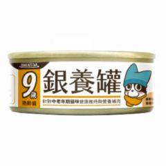 汪喵星球 - 98% 低磷無膠 老貓營養主食罐 鹿野土雞 貓罐頭 80g x 3罐