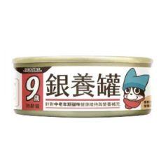 汪喵星球 - 98% 低磷無膠 老貓營養主食罐 鮭魚雞肉 貓罐頭 80g x 3罐