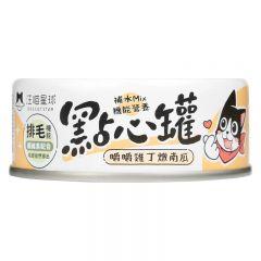 汪喵星球 - 無膠點心罐 雞丁燉南瓜 犬貓副食罐 80g x 3罐