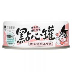 汪喵星球 - 無膠點心罐 鰹魚蛤蜊 犬貓副食罐 80g x 3罐